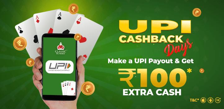 Upi Cashback Days
